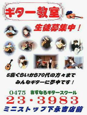 kishitsu1